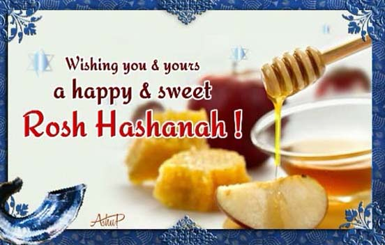 Send Rosh Hashanah Card!