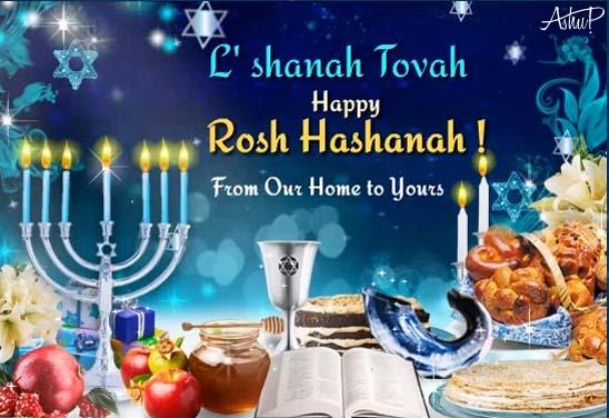 Warmest Rosh Hashanah Wishes. Free Wishes eCards, Greeting ...