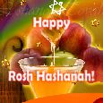 Lovely Wishes Of Jewish New Year!