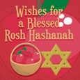 Wishes For A Blessed Rosh Hashanah.