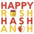 Modern Happy Rosh Hashanah!