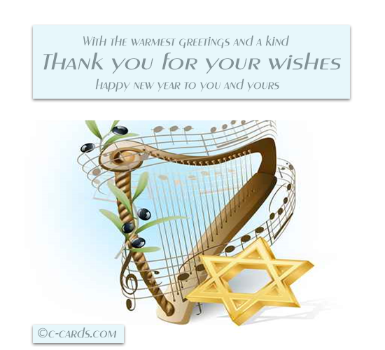 Thank you wishes on rosh hashanah free thank you ecards greeting thank you wishes on rosh hashanah m4hsunfo