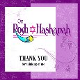 Thank You For Rosh Hashanah Wishes.