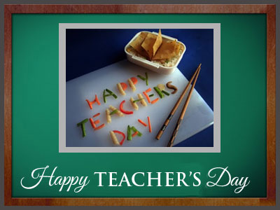 Teachers' Day Wishes.