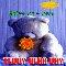 My Teddy Bear Day Card.