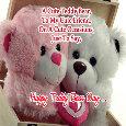 For A Cute Friend!