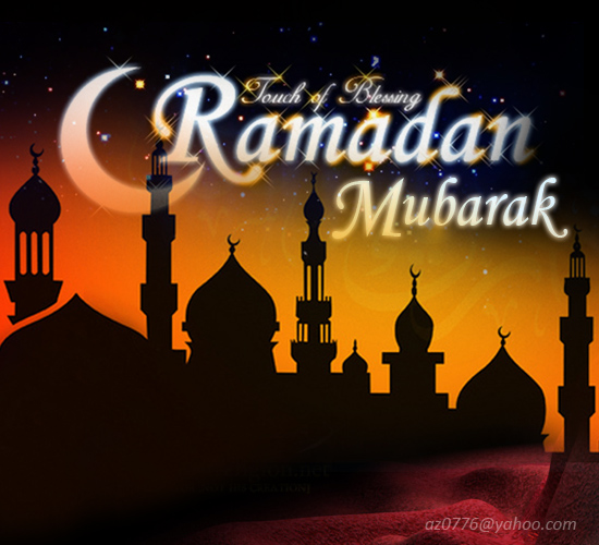 Wishing You A Blessed Ramadan.