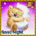Sleep Peacefully...