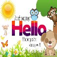 Home : Everyday Cards : Hi - Just Saying Hello!