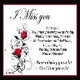 Dear I Miss You A Lot...