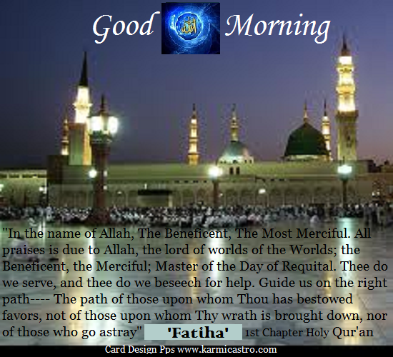 Good Morning With Fatiha.