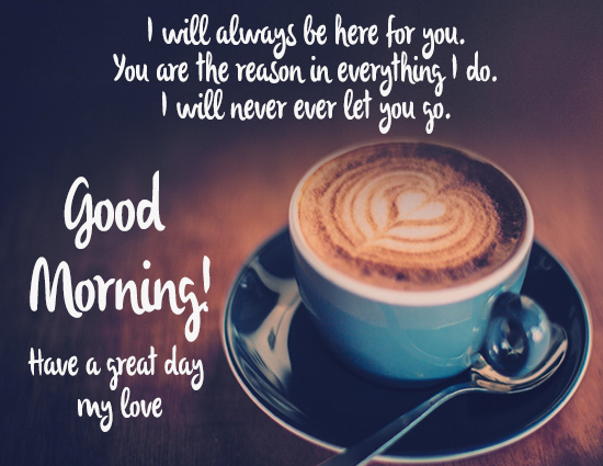 Good Morning My Love And Have A Nice Day : Have a great day my love pixshark images