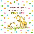 Giraffe Baby Shower Invitation.