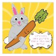 Home : Love : Cute Love Cards - Some Bunny Loves You...