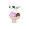 I Love You More Than Ice Cream.