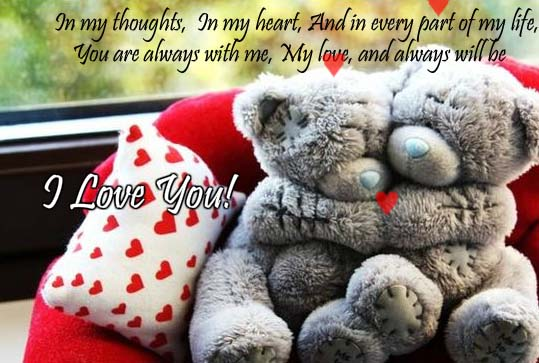You Are In Every Part Of My Life! Free I Love You eCards