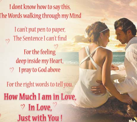 Right Words To Express My Love Free I Love You Ecards Greeting Cards  Greetings