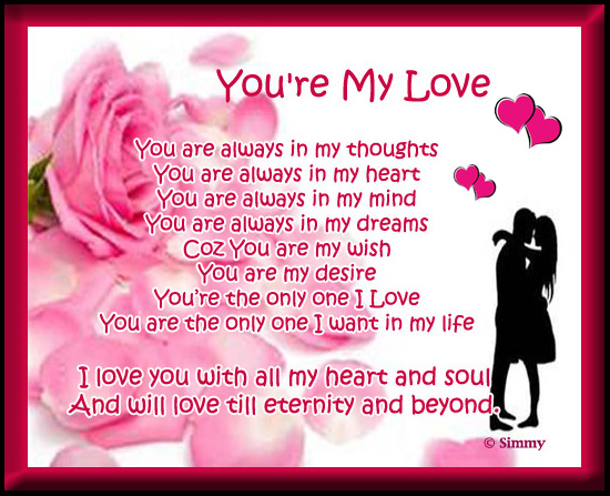 You Are My Love And I Love You A Lot.