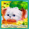 Home : Pets : Get Well - Feel Better Card...