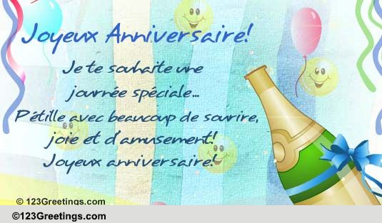 Free Online Birthday Cards In French