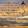 Home : World Languages : Hindi - Ganesh Chaturthi Blessings.