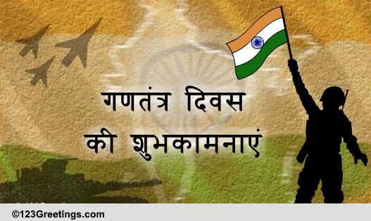 """gantantra diwas essay in hindi Hindi diwas – 2009 every year we celebrate """"hindi divas"""" on 14 th september in india hindi language has been declared as a national language by the indian."""