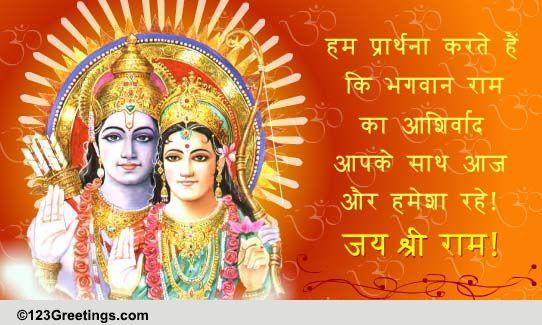 Hindi Cards Free Hindi Ecards Greeting Cards 123 Greetings