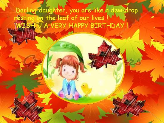 Birthday Wish For Your Dear Daughter.