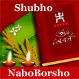 Shubo Naboborsho To You!