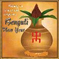 A Happy Bengali New Year Card.