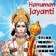 Good Wishes To You On Hanuman Jayanti.