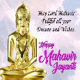 May Lord Mahavir Fulfill Your Dreams.