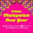 A Happy Malayalam New Year Greetings.