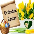 Blessings Of Orthodox Easter!
