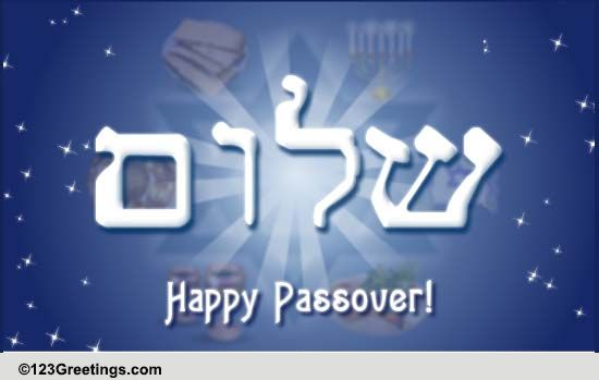 Send Passover Greetings!