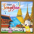 Celebrate Songkran And Have Fun!