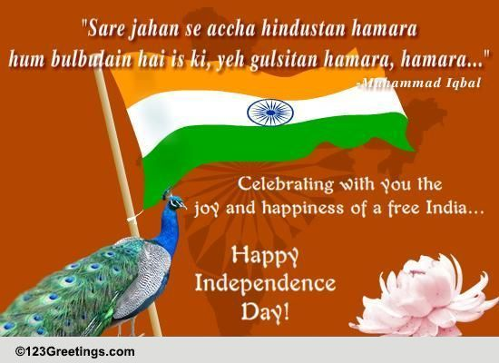 Independence Day India Cards Free Independence Day India