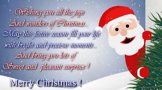 Send Christmas Greetings!