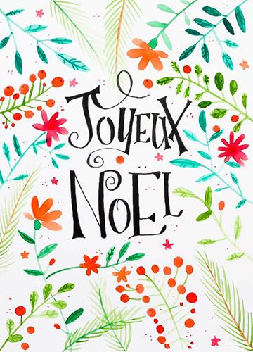 joyeux no l free french ecards greeting cards 123. Black Bedroom Furniture Sets. Home Design Ideas
