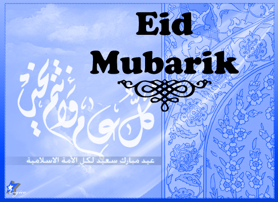 Eid Mubarak To All!