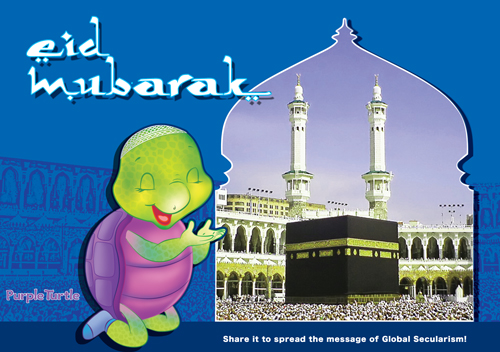 Purple Wishes Happy Eid...