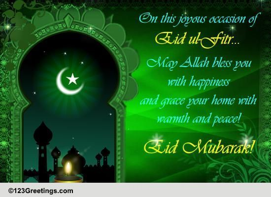 Eid ul fitr eid mubarak cards free eid ul fitr eid mubarak wishes eid ul fitr eid mubarak cards free eid ul fitr eid mubarak wishes 123 greetings m4hsunfo