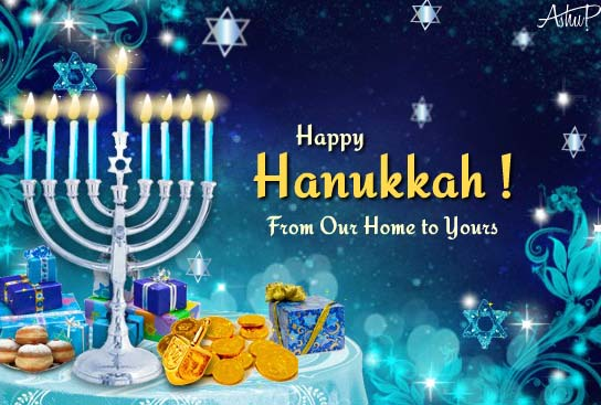 Send Hanukkah Greetings!