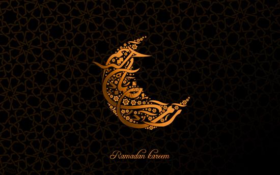 Ramadan kareem free ramadan mubarak ecards greeting cards 123 ramadan kareem m4hsunfo