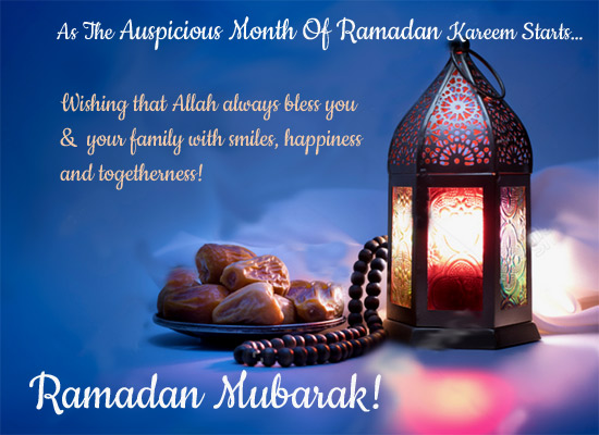 Auspicious Month Of Ramadan...