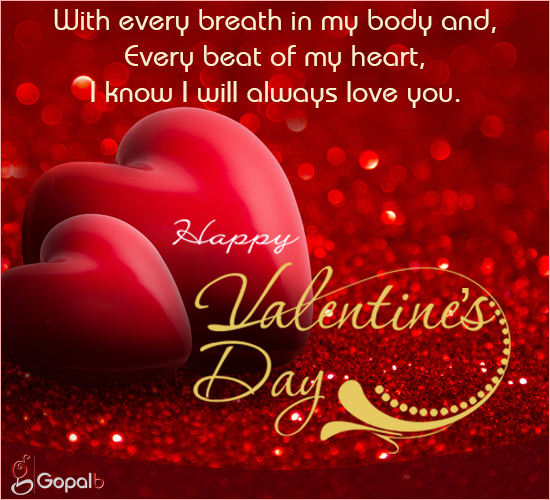 every beat of my heart free happy valentine's day