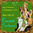 A Blessed Vasant Panchami Card For You.