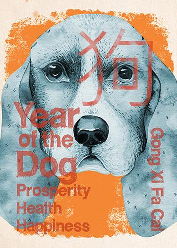chinese new year modern word art dog