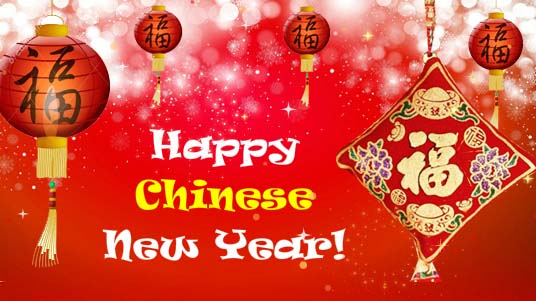 Chinese New Year Cards Free Chinese New Year Wishes Greeting Cards