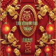 Best Wishes For Your Lunar New Year.